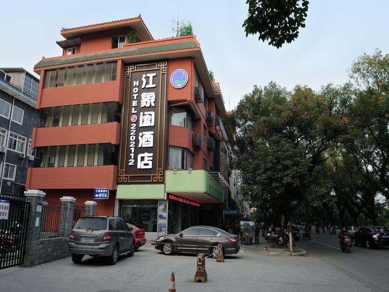 Guilin Jiang Xianghe Hotel