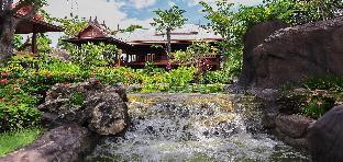 Rongway Resort รองเวย์ รีสอร์ต