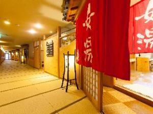山彦旅馆 (Yamabiko Ryokan)