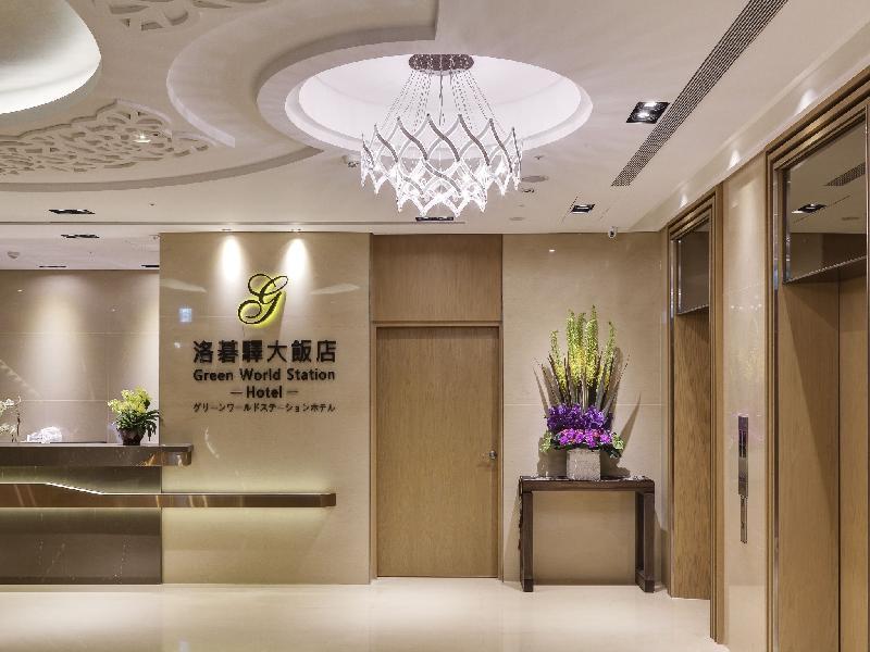 Green World Taipei Station Hotel In Taiwan