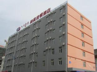 Фото отеля Hanting Hotel Baotou Central Avenue Branch