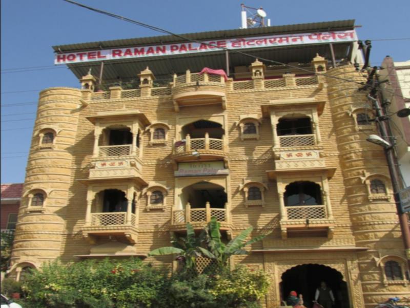 Hotel Raman Palace