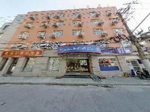 Hanting Hotel Shanghai Hailun Road Subway Station Branch