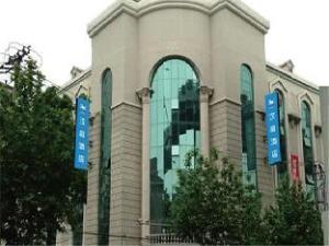 Hanting Hotel Shanghai Hongqiao West Zhongshan Road Branch