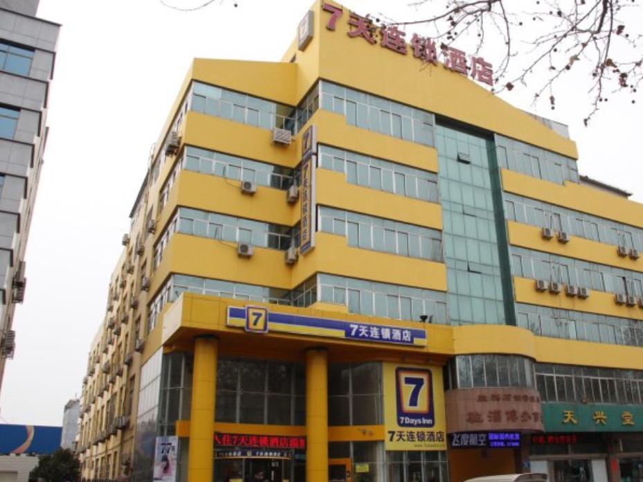 7 Days Inn Zibo Railway Station Branch