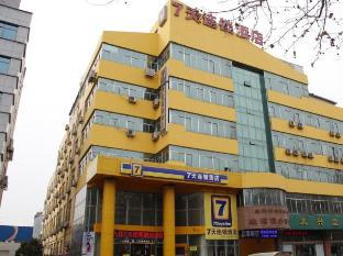 Фото отеля 7 Days Inn Zibo Railway Station Branch