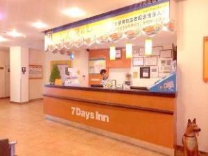 7 Days Inn Zhaoqing Seven Star Memorial Branch