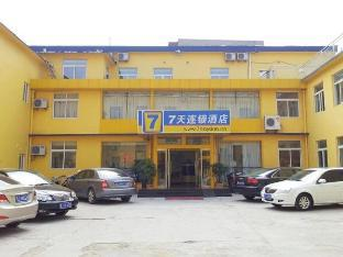Фото отеля 7 Days Inn Taian Railway Station Xiaochang Street Branch