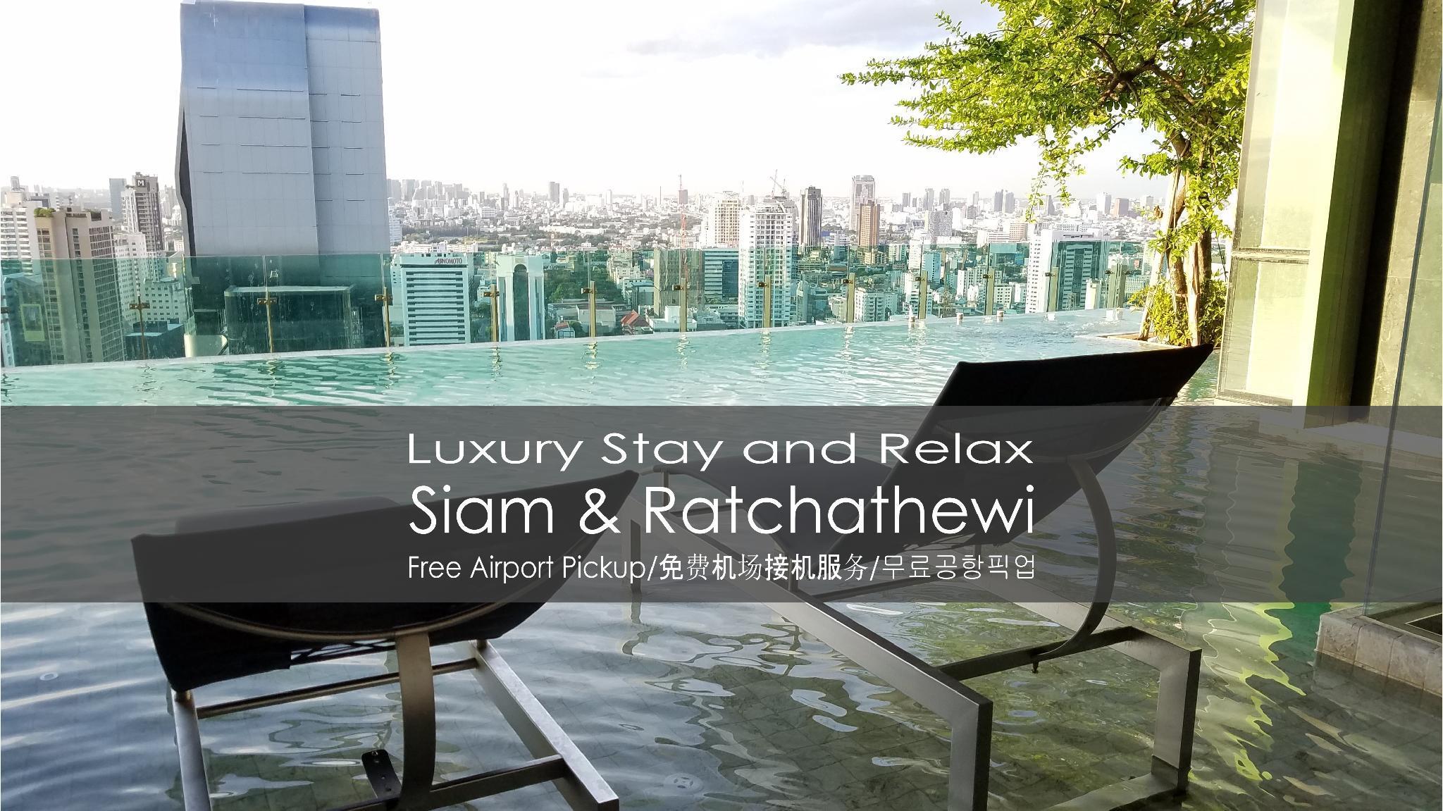 Siam Pratunam Modern 1BR 5minBTS Pool Private Lift