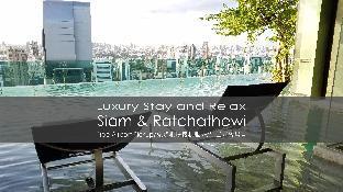[サイアム]アパートメント(40m2)| 1ベッドルーム/1バスルーム Siam Pratunam Modern 1BR 5minBTS Pool Private Lift