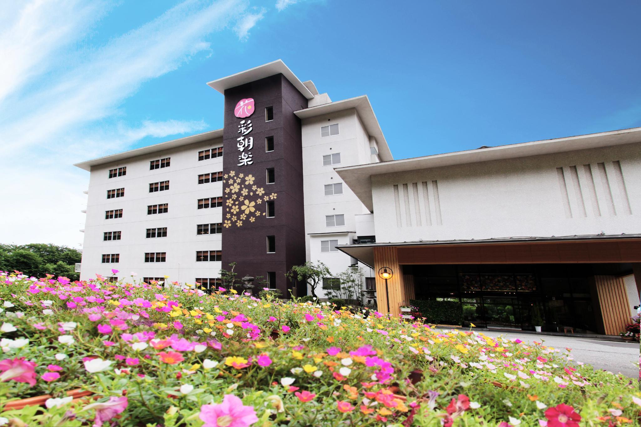 Yukai Resort Yamanakaonsen Hana Saichoraku Female Only Ryokan