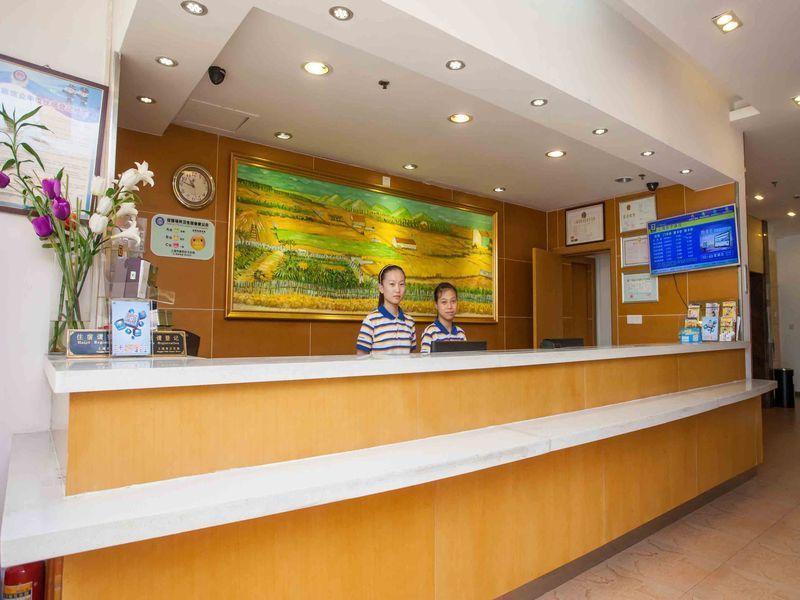 7 Days Inn Shenyang Fobidden City Huai Yuan Men Railway Station