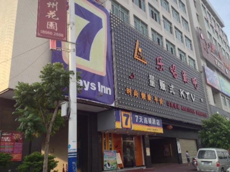 7 Days Inn Shantou Chenghai 3rd Bridge Branch