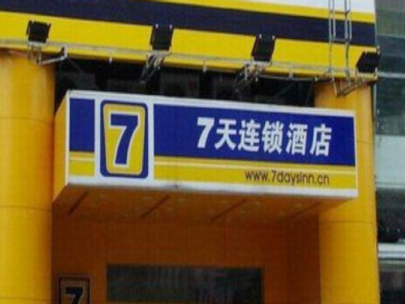 7 Days Inn Luoyang Nanchang Road Wangfujiang Hotel