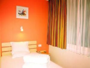 7 Days Inn Guangzhou Panyu Zhongcun Nanzhan Branch