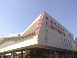Фото отеля 7 Days Inn Dongguan Chang an Bus Station North Branch