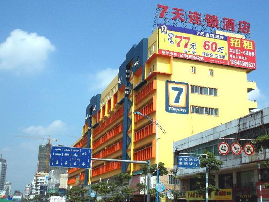 7 Days Inn Chaozhou Chaofeng Road Bus Station Branch