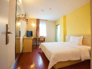 7 Days Inn Changsha Ying Bin Road Subway Branch