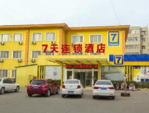 關於7天連鎖酒店濱州黃河四路銀座中心店 (7 Days Inn Binzhou Huanghe Si Road Yinzuo Center Branch)