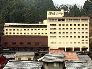 Yukai Resort Miyoshiya