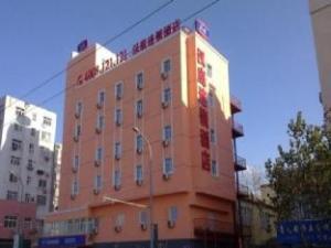 Hanting Hotel Qingdao Bus Termination Branch