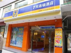 7 เดย์ส อินน์ ควนโจว เหวินหลิง เซาธ์ โร้ด บรานช์ (7 Days Inn Quanzhou Wenling South Road Branch)