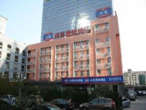 Hanting Hotel Qingdao May Fourth Square Branch