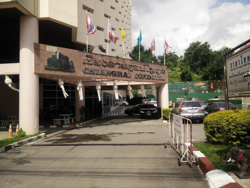Rooms @ Chiang Rai Condotel รูมส์ แอด เชียงราย คอนโดเทล