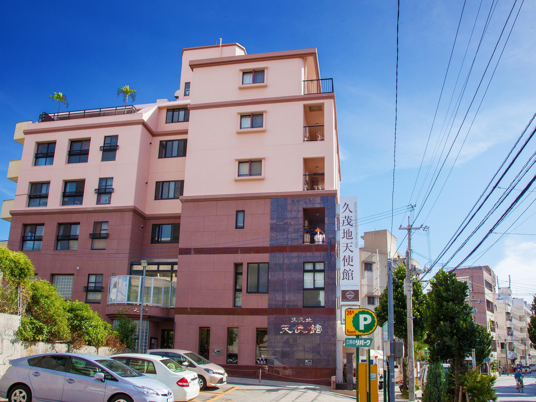 Kariyushi Condominium Resort Naha Kumoji Tenshikan