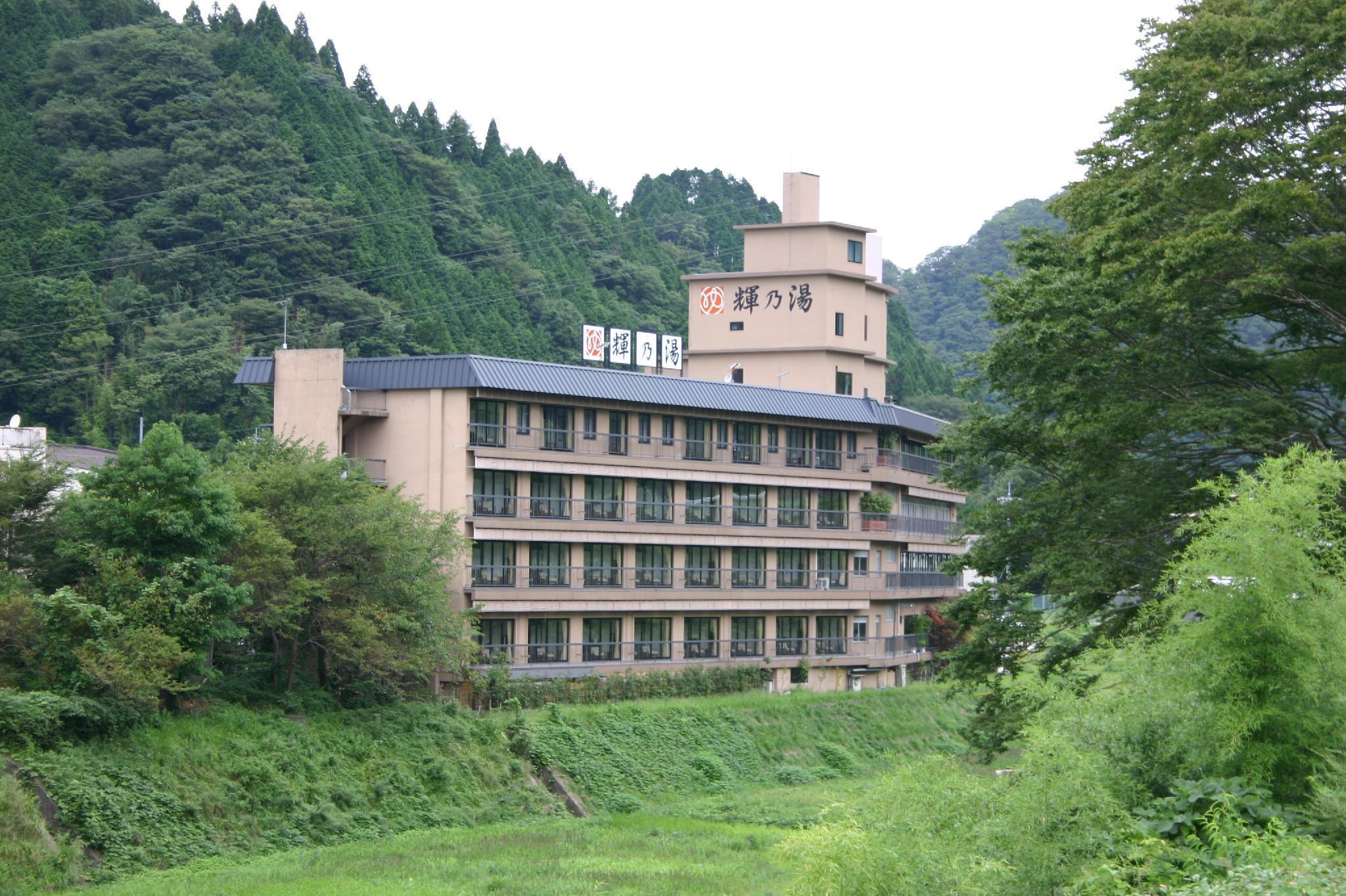 Yukai Resort Yubaraonsen Terunoyu