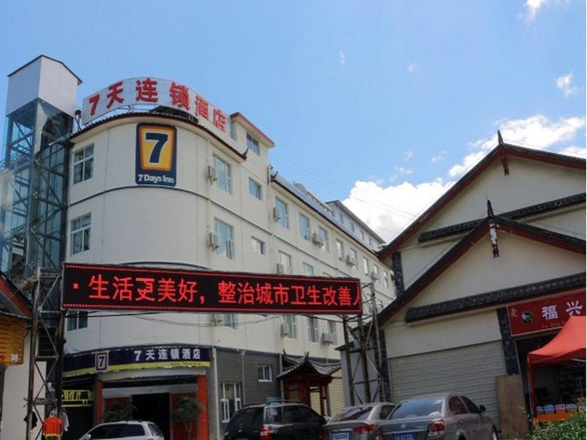 7 Days Inn Lijiang Old Town South Gate