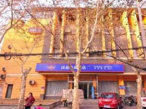 Hanting Hotel Jinan Daguanyuan Branch