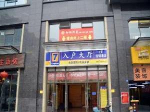 7 Days Inn Chengdu Wenjiang Ito Department Store Branch