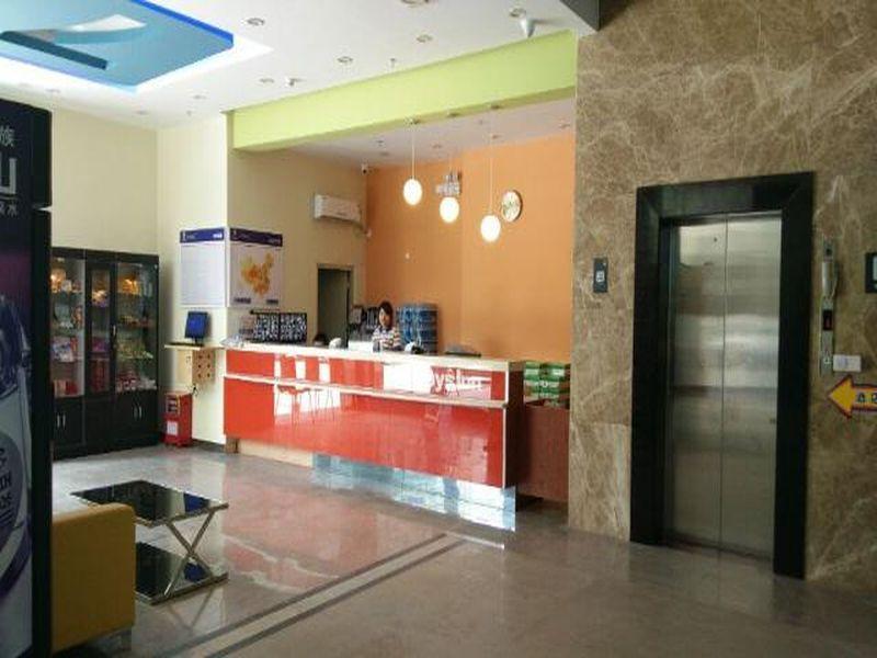 7 Days Inn Guangzhou Panyu Chimelong Branch