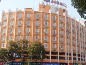 Hanting Hotel Chenzhou Guo Qing Nan Road