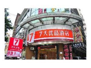 7 Days Inn Guangzhou Sanyuanli Shachong