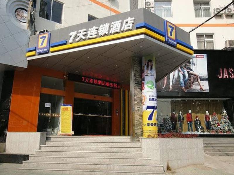 7 Days Sunshine   Hangzhou Lin An Branch