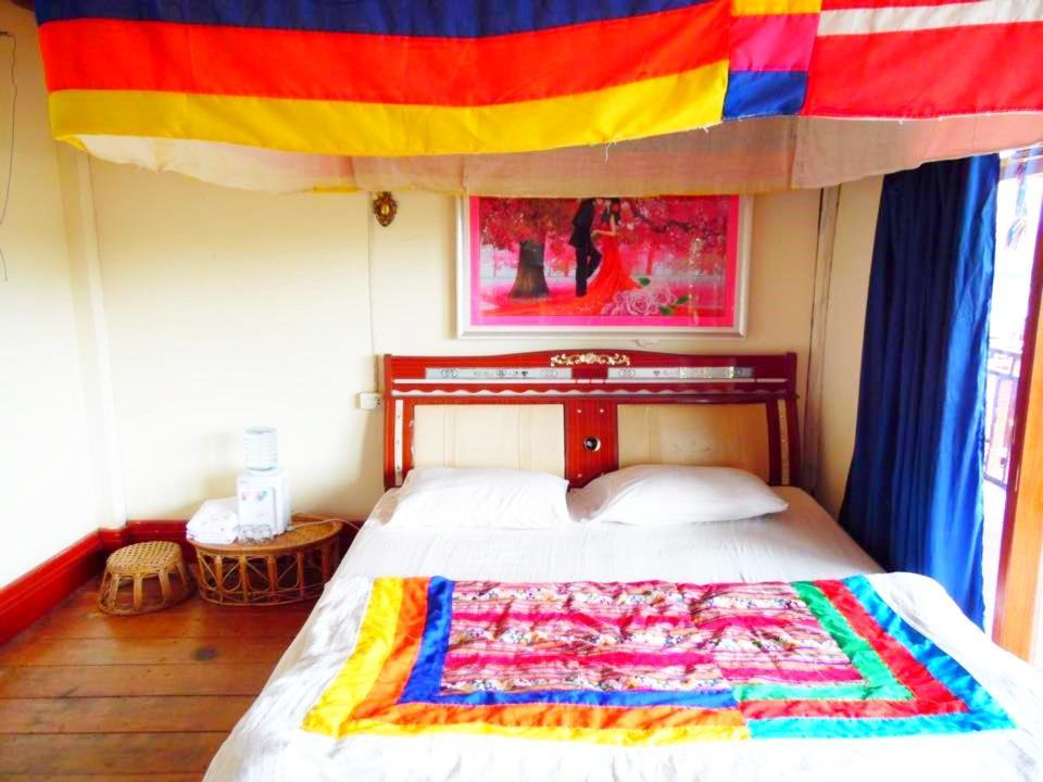 Taidam Guesthouse