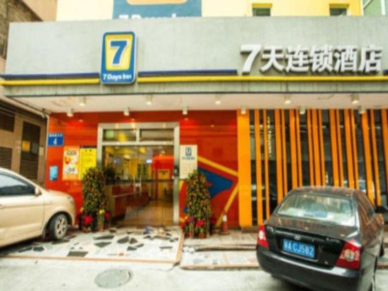 7 Days Inn Guangzhou   Panyu Square Qinghe Zhong Road