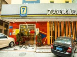 7 Days Inn Guangzhou - Panyu Square Qinghe Zhong Road