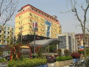 7 Days Inn Shanghai Huangxing Road Subway Station Kongjiang Branch