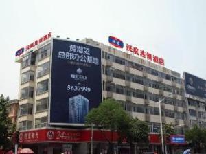 Hanting Hotel Hefei Hongxinglu New Branch