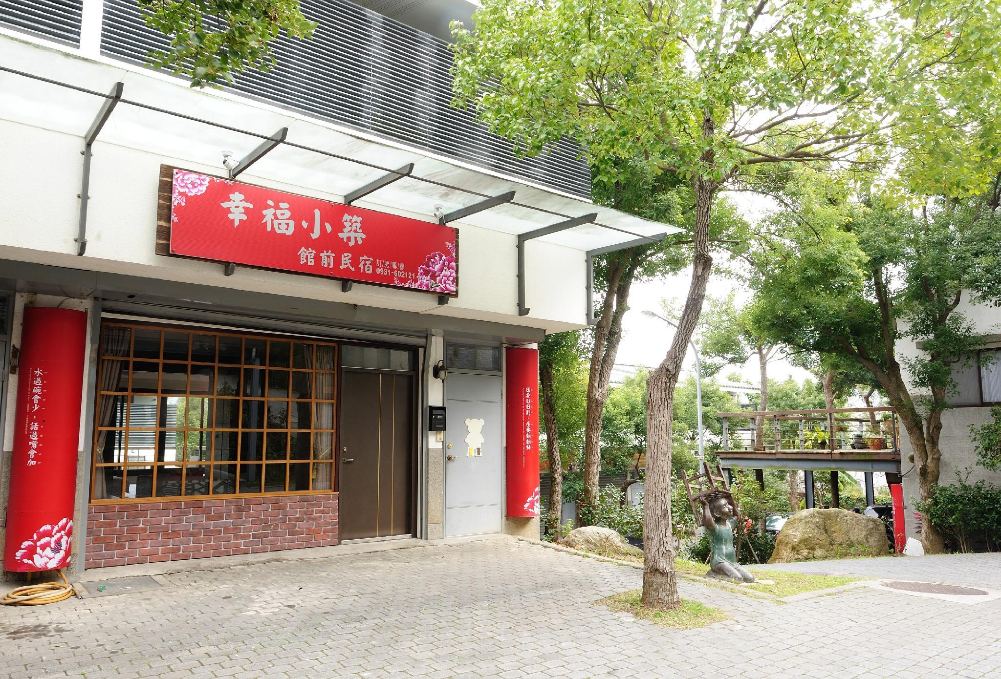 Sanyi Happiness Bed And Breakfast