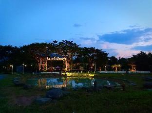 Lakeview Resort เลควิว รีสอร์ต