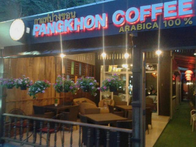 คาเฟ่ เดอ ปางขอน แอท นิมมาน ซอย 13 เกสต์เฮาส์ – Cafe de Pangkhon @ Nimman Soi 13 Guest House
