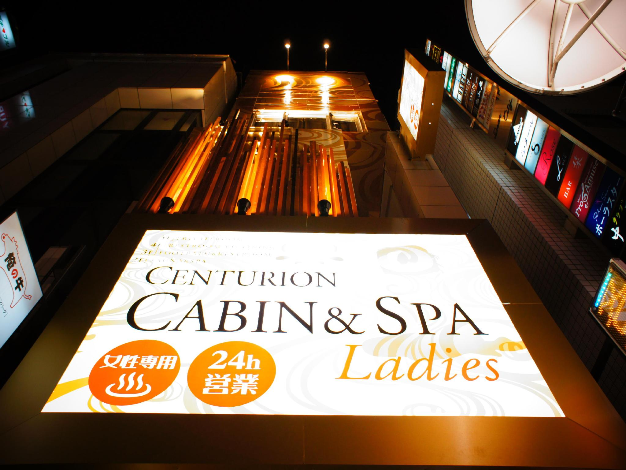 Centurion Cabin And Spa   Ladies Only
