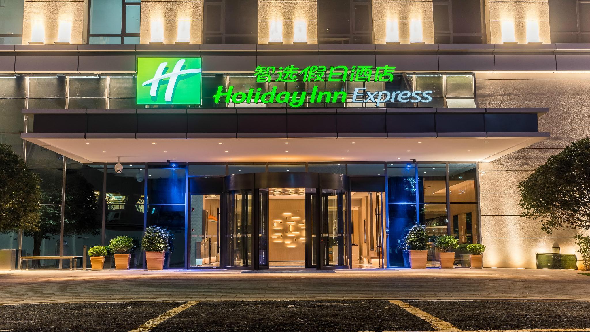 Holiday Inn Express KUNMING WEST