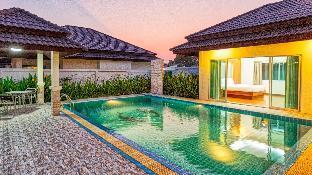 Unique Paradise Resort ยูนิค พาราไดซ์ รีสอร์ต
