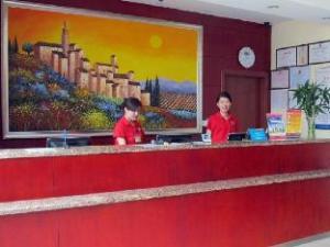 ハンティン ホテル ビンヂョウ ヂョン バイ ビルディング ブランチ (Hanting Hotel Binzhou Zhong Bai Building Branch)