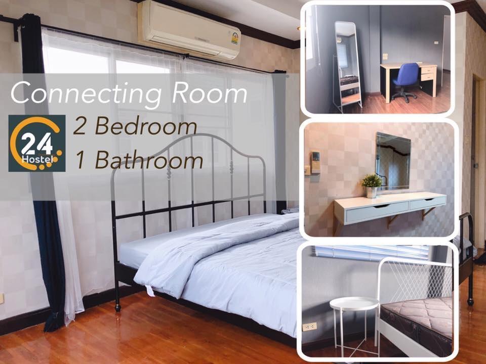 24 Hostel Donmueang (Connecting Room) บ้านเดี่ยว 2 ห้องนอน 1 ห้องน้ำส่วนตัว ขนาด 35 ตร.ม. – สนามบินนานาชาติดอนเมือง